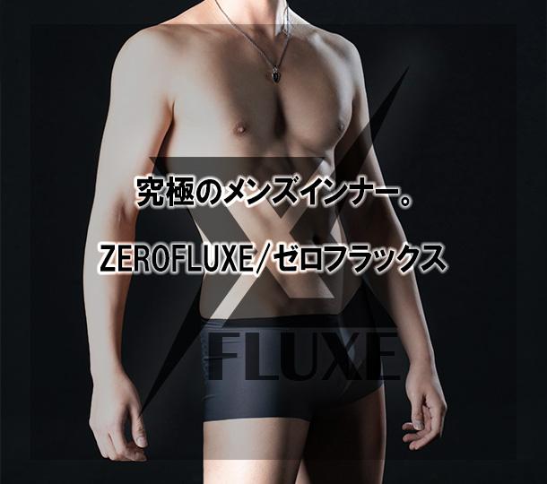 ZEROFLUXEのカテゴリ